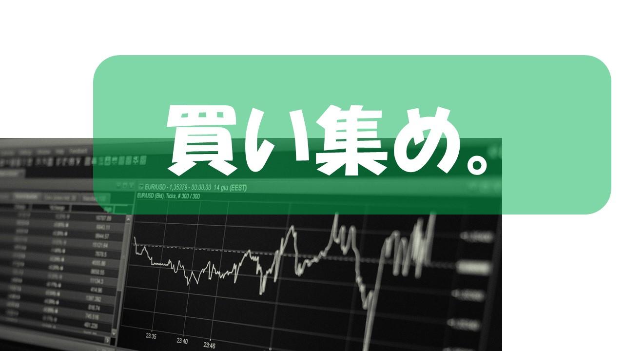 株価 メドピア